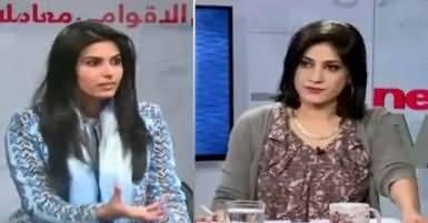 News Wise (Smaji Karkun Perveen Rehman Ka Qatal) – 13th March 2017