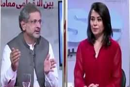 News Wise (Special Talk With Shahid Khaqan Abbasi) – 26th June 2019