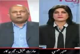 News Wise (Student Unions in Universities) – 22nd March 2017