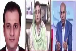 News Wise (Tension Between Govt & Opposition) – 10th July 2019