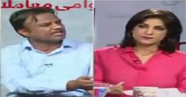 News Wise (Thar Coal Project) – 11th April 2017