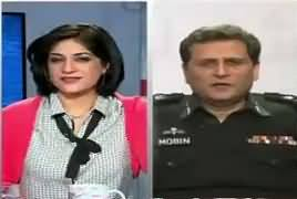 News Wise (Traffic System in Lahore) – 6th January 2017