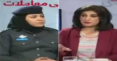 News Wise (Uzair Baloch In Army Custody) – 12th April 2017