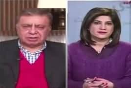 News Wise (What Is Going On In Balochistan) – 5th January 2018