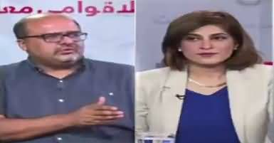 News Wise (What Is Imran Khan's Next Plan) – 15th August 2017