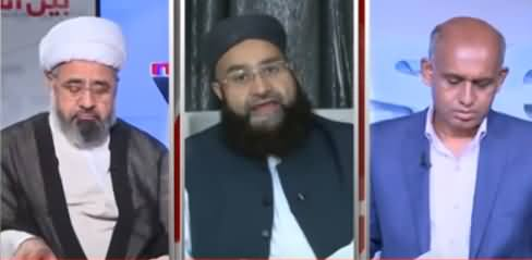 News Wise (What Should Be the Role of Scholars in the Curriculum?) - 20th July 2021