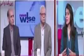 News Wise (Where Is The Writ of State) – 2nd November 2018