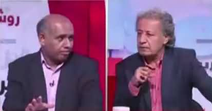 News Wise (Who Weakened The Parliament) – 10th May 2018