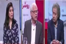 News Wise (Who Will Give Security To Zainab's Family) – 9th March 2018