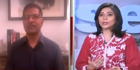 News Wise (Why PTI Could Not Hold Intra-party Elections?) - 29th July 2021