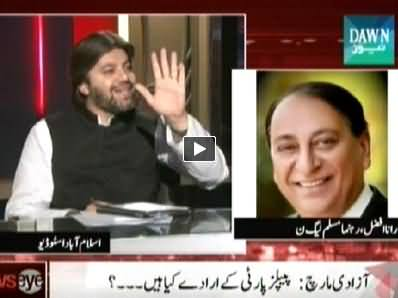NewsEye (Azadi March, What is the Plan of PPP) - 22nd July 2014