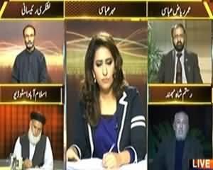 News Eye (Is Increase of Terrorism Due to Govt Incompetence?) – 19th February 2014