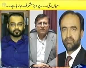 News Eye (Mia G, Parvez Musharaf Ja Raha Hai.) - 6th November 2013