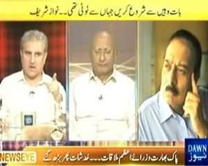 News Eye (Nawaz Sharif, Baat Wahi Say Shuro Karain Jaha Say Toti Thi) - 26th September 2013