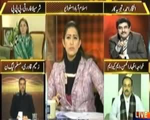 News Eye (PPP Ne Nai Halqa Bandian Tasleem Karne Se Inkaar Kar Diya) - 1st January 2014