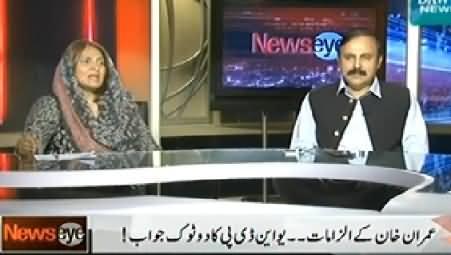 NewsEye (UNDP Rejects Imran Khan's Allegations) - 2nd July 2014
