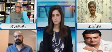 Newsline Eid Special with Maria Zulfiqar (Ertugrul Drama) - 24th May 2020