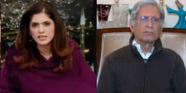 Newsline with Dr. Maria Zulfiqar (Aitzaz Ahsan Interview) - 30th November 2019