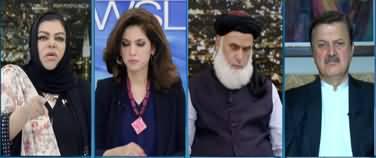 Newsline with Dr Maria Zulfiqar (Azadi March, Nawaz Sharif) - 10th November 2019