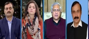 Newsline with Dr Maria Zulfiqar (Challenges For Govt) - 21st February 2020
