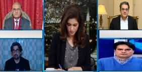 Newsline with Dr Maria Zulfiqar (Differences in PMLN) - 4th January 2020