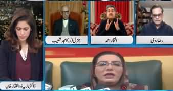Newsline with Dr Maria Zulfiqar (Flour Crisis in Punjab) - 19th January 2020