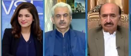 Newsline with Dr Maria Zulfiqar (Friendly Opposition Ka Daur?) - 10th January 2020