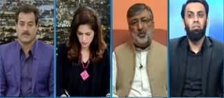 Newsline with Dr Maria Zulfiqar (Govt Vs Opposition) - 14th February 2020