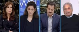 Newsline with Dr. Maria Zulfiqar (Govt Vs Opposition) - 1st December 2019