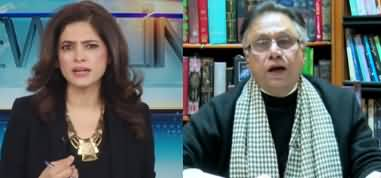 Newsline With Dr. Maria Zulfiqar (Hassan Nisar Exclusive Interview) - 29th December 2019