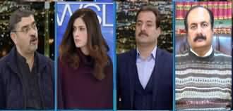 Newsline with Dr Maria Zulfiqar (Many Crisis) - 25th January 2020