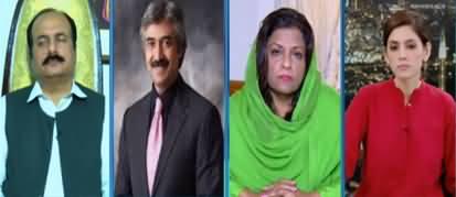 Newsline with Dr. Maria Zulfiqar (Maulana Ka Azadi March) - 16th September 2019