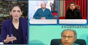 Newsline with Dr Maria Zulfiqar (Mehngai Kaise Kam Hogi?) - 9th February 2020