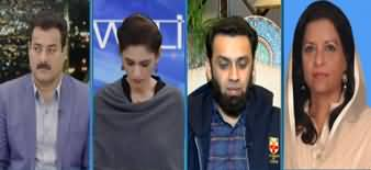 Newsline with Dr Maria Zulfiqar (PIC Attack) - 13th December 2019