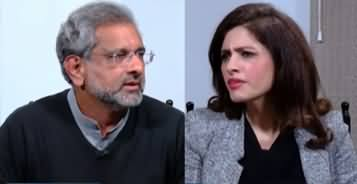 Newsline with Dr Maria Zulfiqar (Shahid Khaqan Abbasi Exclusive) - 29th February 2020