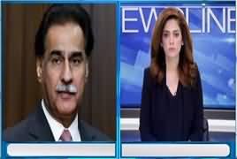 Newsline with Dr. Maria Zulfiqar (Shahid Khaqan Abbasi Giraftar) - 18th July 2019
