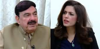 Newsline with Dr Maria Zulfiqar (Sheikh Rasheed Exclusive Interview) - 28th February 2020