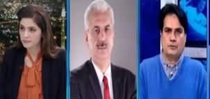 Newsline with Dr Maria Zulfiqar (Siasi Hulchul) - 26th January 2020