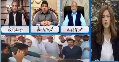 Newsline With Maria Zulfiqar (AJK Elections Campaign) - 17th July 2021