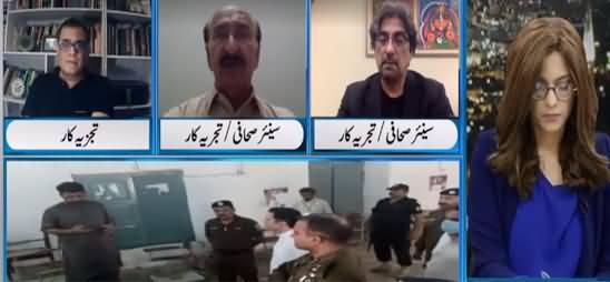 Newsline with Maria Zulfiqar (Azad Kashmir Election) - 25th July 2021