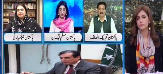 Newsline With Maria Zulfiqar (Balochistan Mein Tabdeeli Ki Hawa) - 23rd October 2021