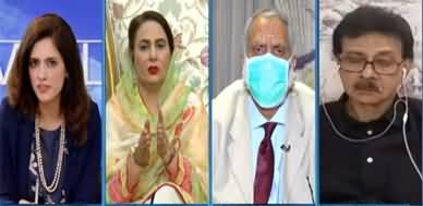 Newsline with Maria Zulfiqar (Coronavirus & Health Facilities) - 21st June 2020