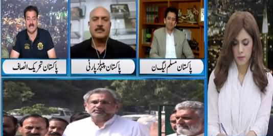 Newsline with Maria Zulfiqar (Differences in PMLN) - 24th September 2021