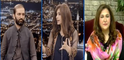 Newsline with Maria Zulfiqar (Eid ul Azha Ka Paigham) - 23rd July 2021