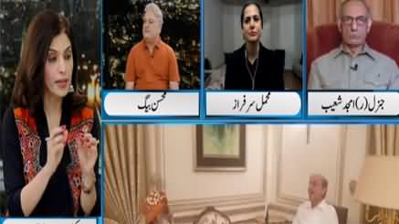 Newsline with Maria Zulfiqar (FATF, NAB Qawaneen) - 31st July 2020