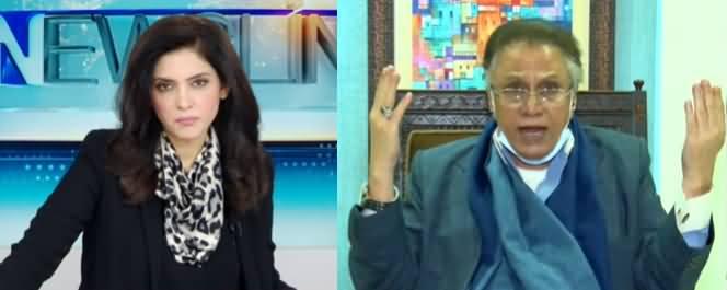 Newsline with Maria Zulfiqar (Hassan Nisar Exclusive Interview) - 3rd January 2021|