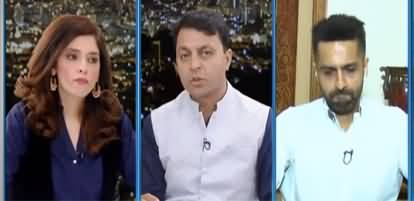 Newsline with Maria Zulfiqar (How Govt Can Bring Foreign Investment) - 14th June 2020