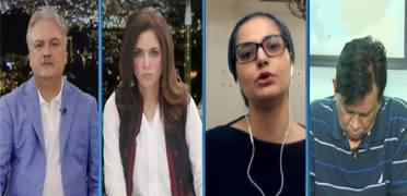 Newsline with Maria Zulfiqar (How to Strengthen Democracy) - 5th July 2020