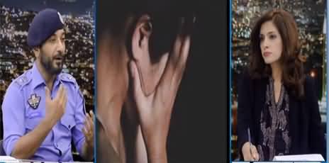 Newsline With Maria Zulfiqar (Islamabad Video Scandal) - 11th July 2021