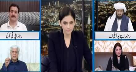 Newsline with Maria Zulfiqar (Nawaz Sharif Ki Wapis Hogi?) - 24th October 2020